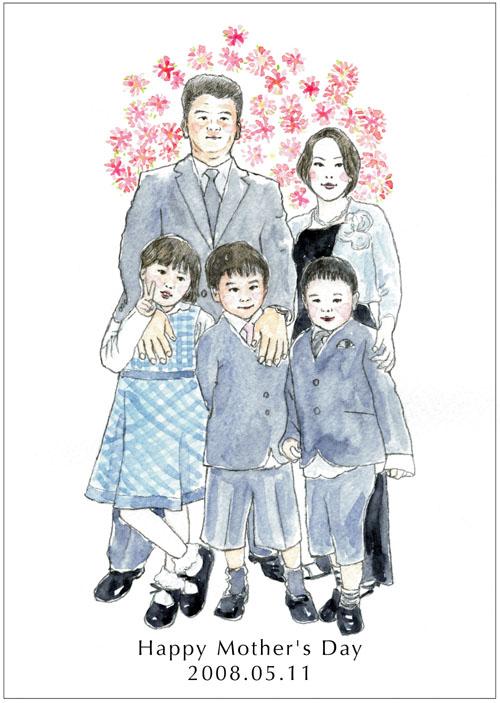 Tfamilymini